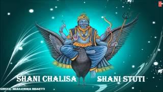 Shani Chalisa, Shani Stuti By Shailendra Bhartti I Full Audio Songs Juke Box