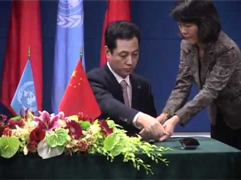 China-UNDP Signing