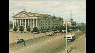 Советский Минск 1960 х годов Soviet Minsk 1960