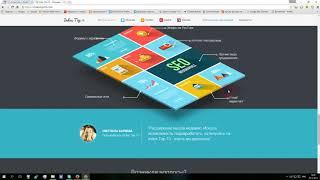 Indextop10 Как Заработать деньги на Браузере Google Chrome, Opera и Яндекс