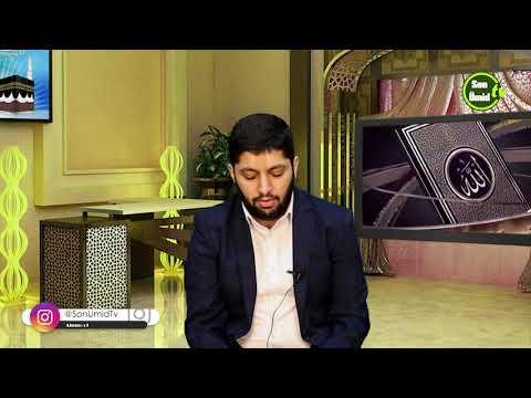 Muğamlar | Quran Kərimi 3-formada oxunuşu | Çahargah muğamı 4-cü dərs Hacı Rahib