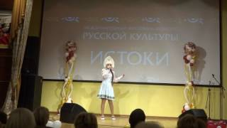 Шишкина Ника. г. Москва. Конкурс