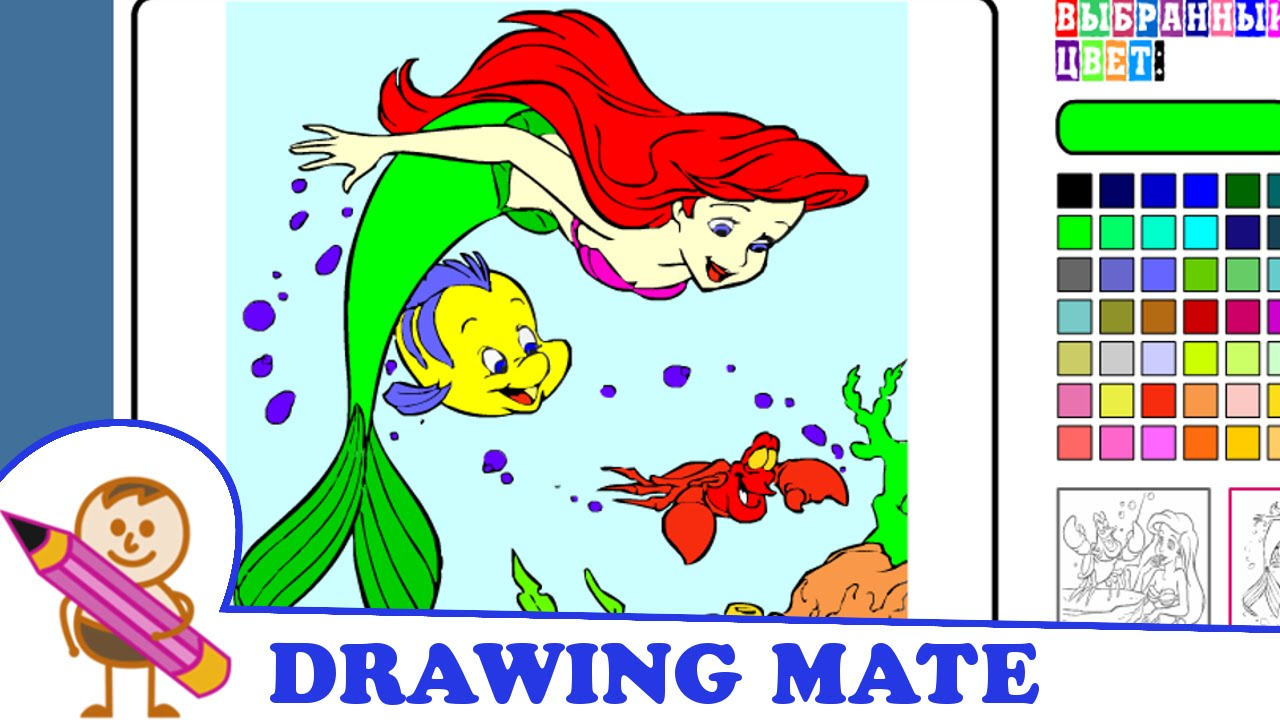 Little Mermaid Coloring Pages Colouring Sheets Kolorowanki