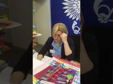 Почта России развод на деньги.