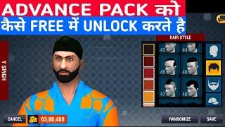 How to Unlock Advance Pack in Wcc2   ADVANCE PACK को कैसे FREE में UNLOCK करते है