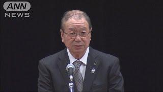 JAグループ怒りの緊急集会 政府の改革提言に憤り(16/11/21)