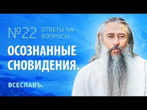 Киевское метро (1961-1965)из YouTube · Длительность: 1 мин58 с