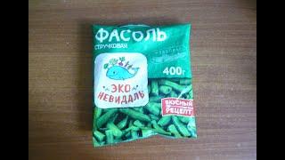 Art Manij ОБЗОР ЭКО НЕВИДАЛЬ Фасоль стручковая