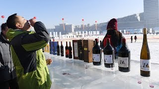China claims world record for longest ice bar