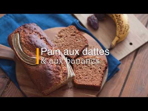 le-pain-idéal-pour-le-petit-déjeuner-#sahour-!