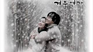 Winter Sonata   My Memory Piano Instrumental