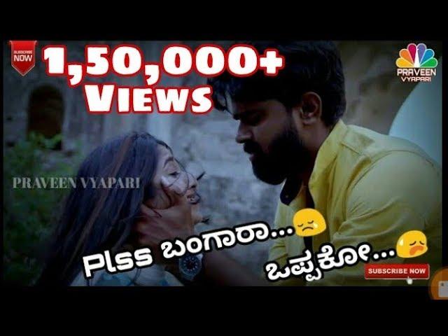 Download New Whatsapp Status Kannada Love Feeling 1675