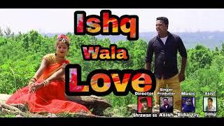 Romantic nagpuri song in 2018 #ishq wala love# singer#Ashish Aditya#