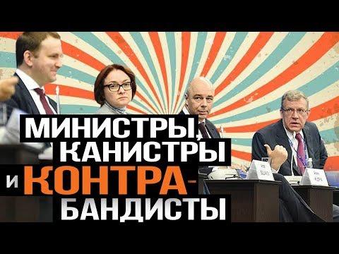 Валентин Катасонов. Слитки