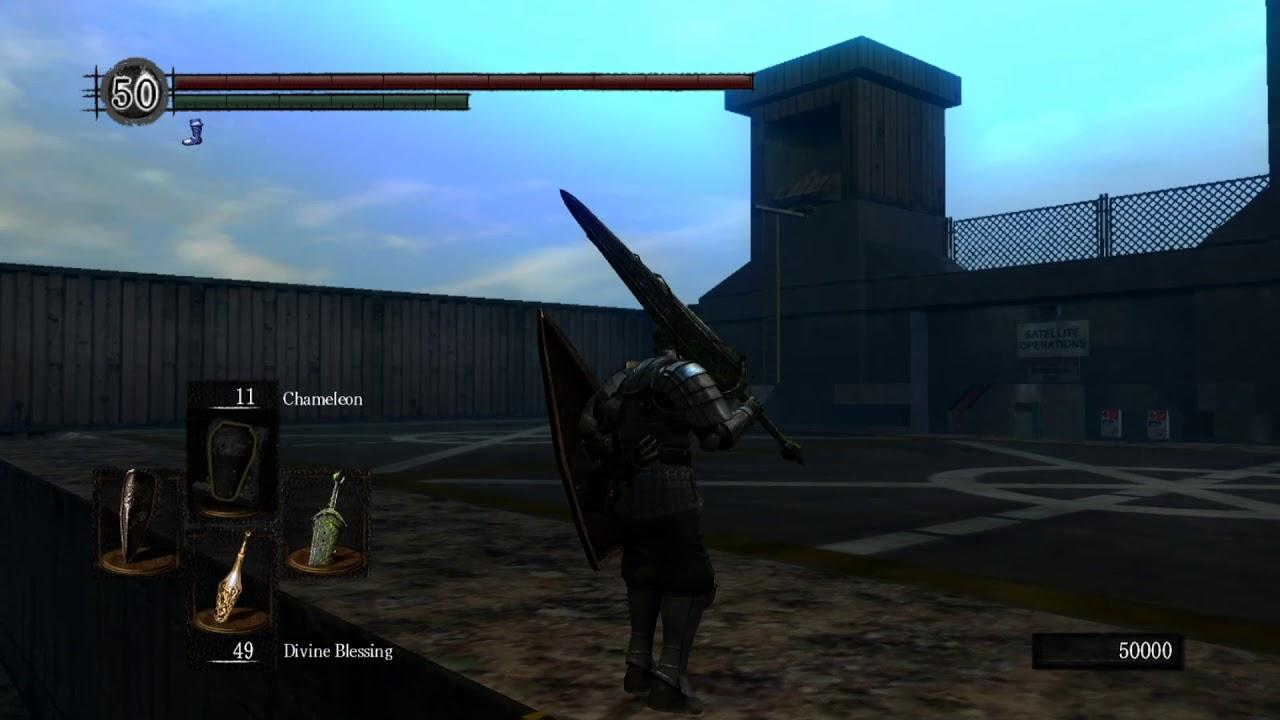 Dark Souls 1 - Crossfire Map (test 2)