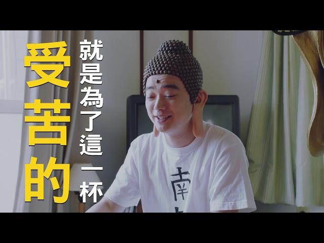 【聖☆哥傳】大銀幕限時放映場「神明打招呼」預告 11/2神來也