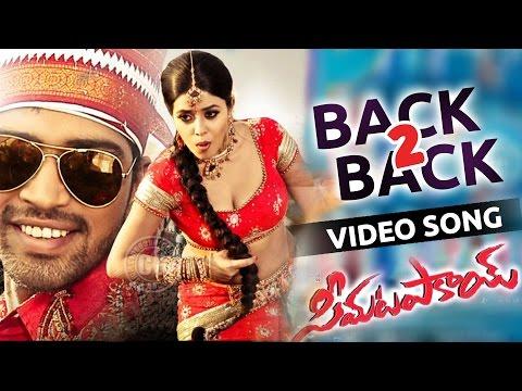 Seema Tapakai || Back 2 Back Video Songs || Allari Naresh , Poorna