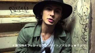 2014年クリスマスに渋谷eggmanにて開催されたDUSTZの単独ライブ後の藤田...