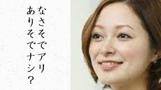 『もしかしてズレてる?』に元モーニング娘。の市井紗耶香が出演 【チャ...