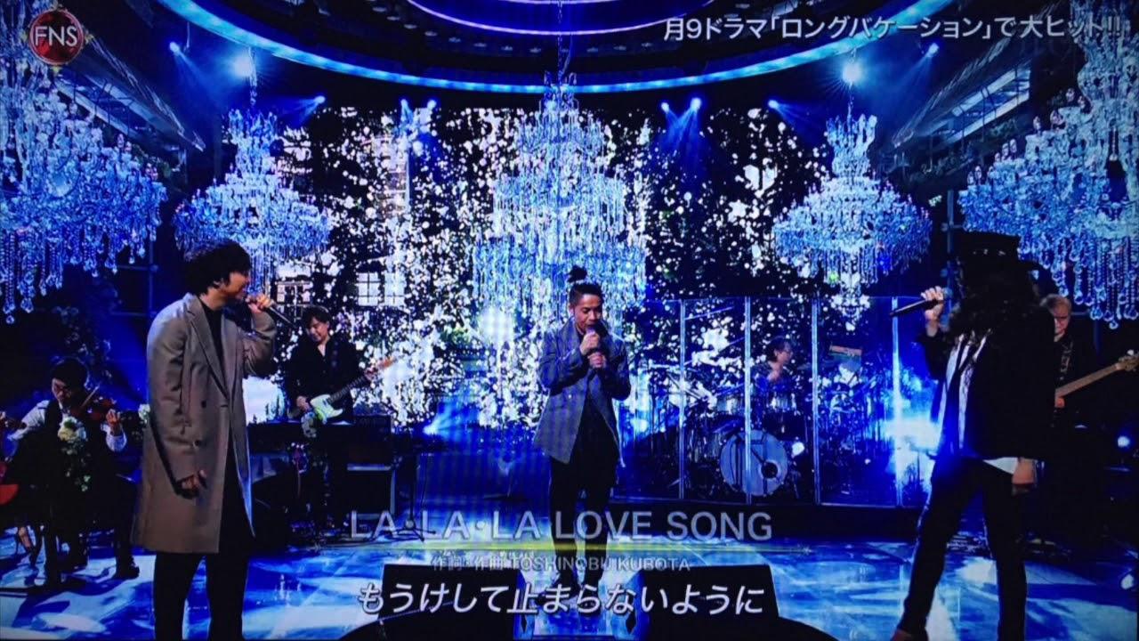 ラブソング ドラマ ラララ