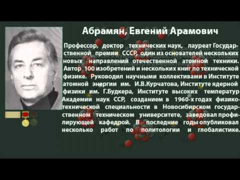 Список известных армян - физики