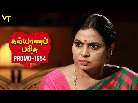 Kalyanaparisu Tamil Serial Episode 1654 Promo on Vision Time. Let's know the new twist in the life of  Kalyana Parisu ft. Arnav, srithika, Sathya Priya, Vanitha Krishna Chandiran, Androos Jesudas, Metti Oli Shanthi, Issac varkees, Mona Bethra, Karthick Harshitha, Birla Bose, Kavya Varshini in lead roles. Direction by AP Rajenthiran  Stay tuned for more at: http://bit.ly/SubscribeVT  You can also find our shows at: http://bit.ly/YuppTVVisionTime  Like Us on:  https://www.facebook.com/visiontimeindia