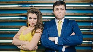 Дуэт Ду ведущий и ведущая на свадьбу Воронеж Москва