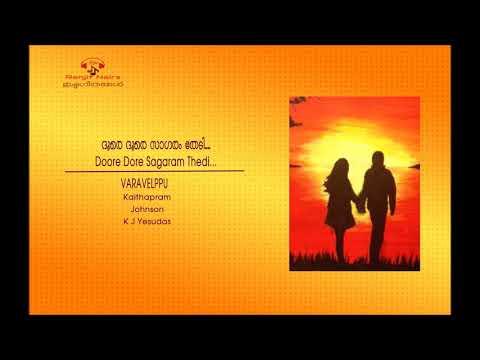 Doore Doore Sagaram Thedi....@ Ranjit Nairs Ishtageethangal