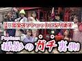 カップルヌード撮影に密着【オトナイト公式】 - YouTube