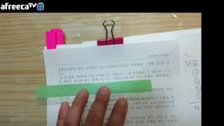 사마열혈tv20210320사보3산재법제3장보험급여중57…