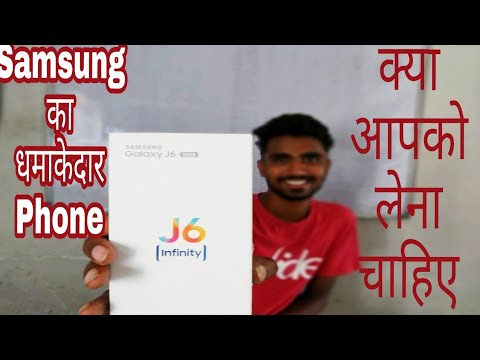 Samsung j6 unboxing and hands on review||technical nana