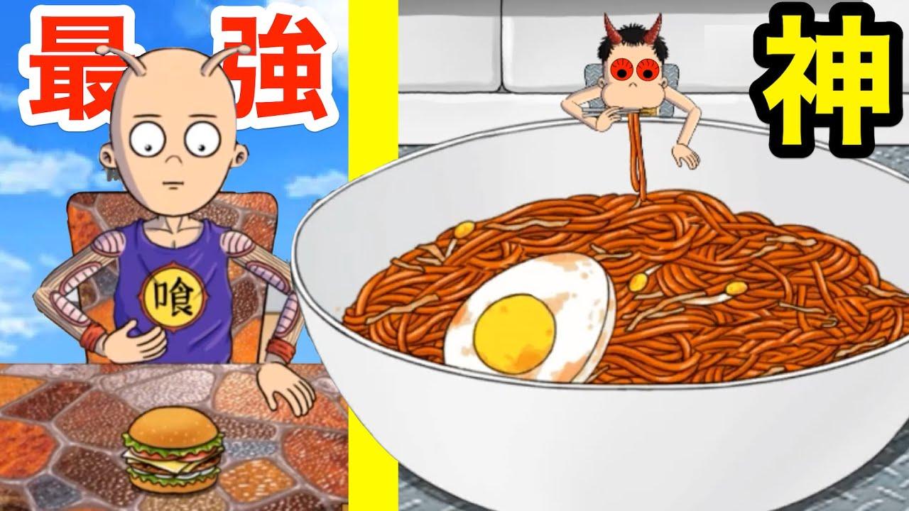 ラーメンがデカすぎて鬼に進化した大食いゲーム#13【 Food Fighter Clicker 】
