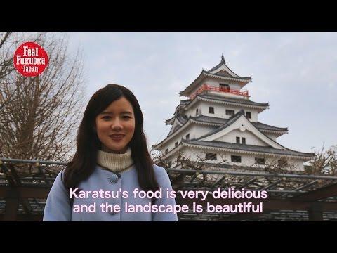 Karatsu City  in Saga - How to get there from Fukuoka