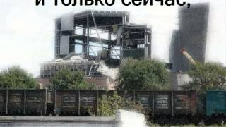 Война Донбасс Луганск