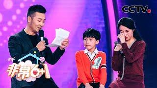 《非常6+1》 现场观众泪奔!刘和刚读现役特种兵爸爸写给儿子的信  20200727 | CCTV综艺 - YouTube
