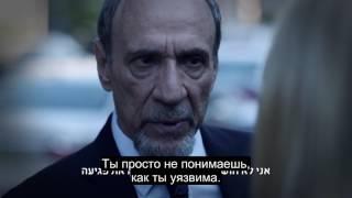 Сериал «Родина» возвращается!
