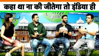 IndvsSA: Rohit ने दिलाई टीम इंडिया को जीत, साउथ अफ्रीका की लगातार तीसरी हार | #CWC2019
