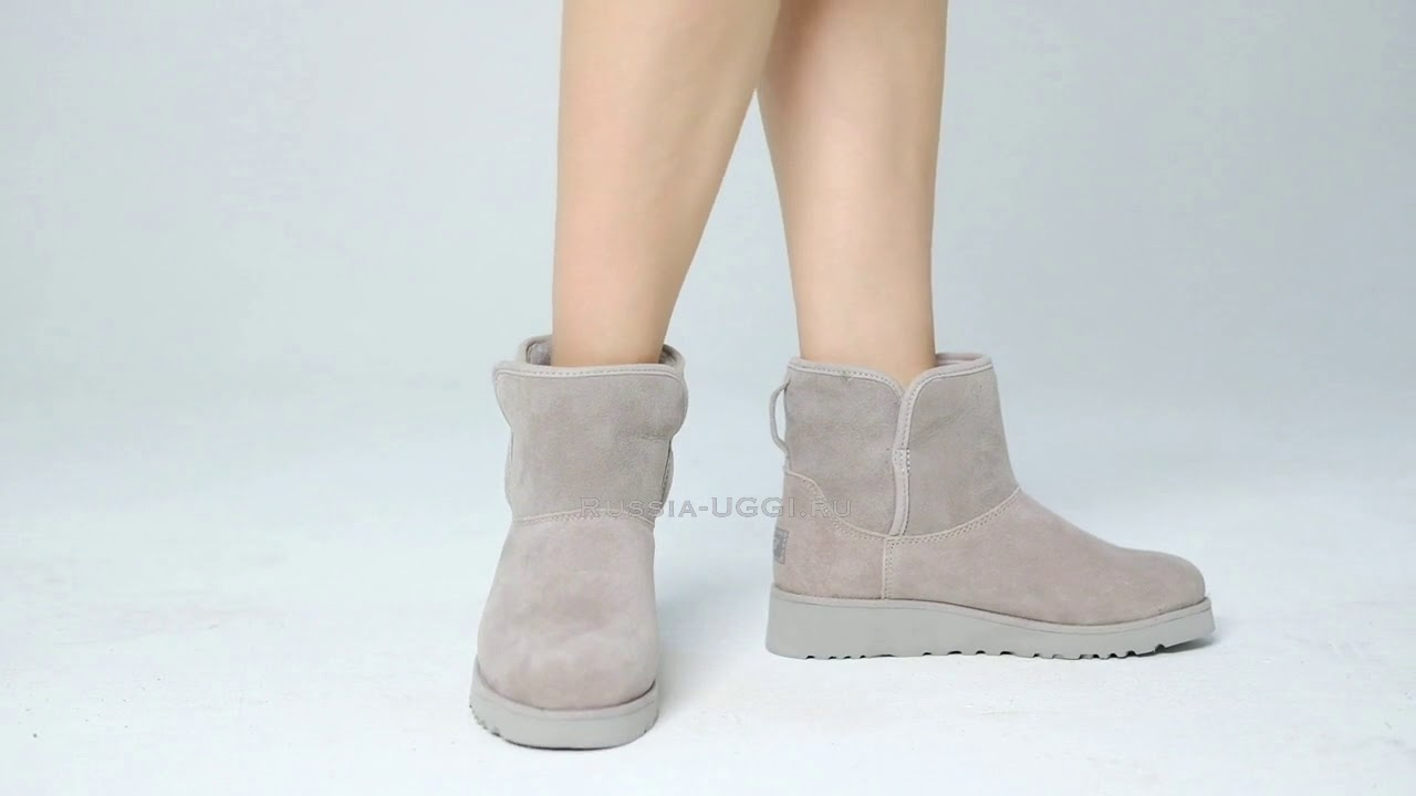 5451a74214a UGG Kristin Light Grey