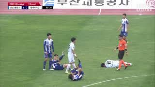 니킥 ㅣ K3 9R ㅣ 부산교통공사축구단 vs 평택시티…