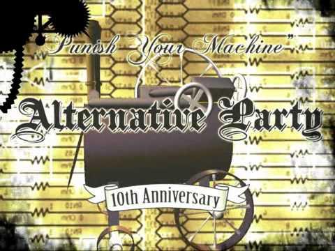 Treed3D 2.0 - Alternative Party 2008 invitation
