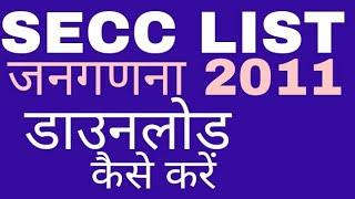 secc-list-2011-extra-tech-world-