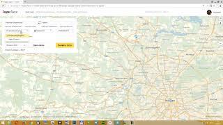как рассчитать стоимость Яндекс Такси - подробная инструкция
