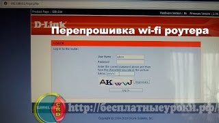 Перепрошивка wi-fi роутера своими руками