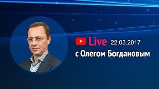 видео Санкции взбодрили российский фондовый рынок