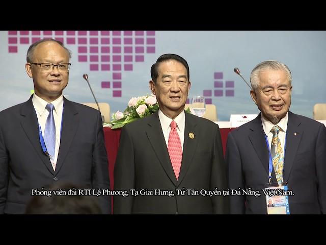 Thảo luận về chính sách hướng nam mới trong hội nghị APEC? Ông Tống Sở Du: Nhấn mạnh tính bao trùm.