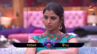 Who will be eliminated this week..What's your guess??  #BiggBossTelugu2 Today at 9 PM