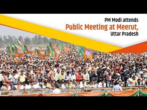 PM Modi attends Public Meeting at Meerut, Uttar Pradesh