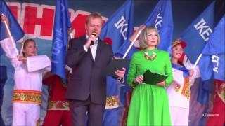 День леса 2016 пгт Красная Поляна Вятскополянский район