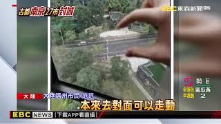 六朝古都南京也「封閉管理」 全大陸疫情警戒