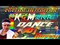 Sheeshe Ki Umar Pyale Ki   Sharabi   Dance Power (Free Flp) By Dj Rupesh Gurua.in